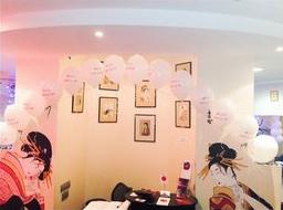 Нашему салону красоты Изуми - 10 лет!